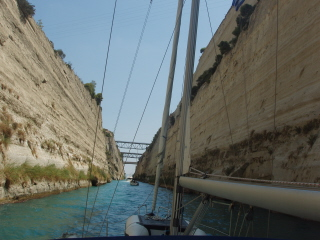 Looking East in Corinth Canal, mid way